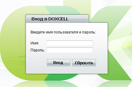 Doxcell online
